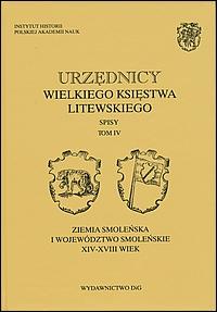 http://www.dig.pl/okladki/p195.jpg